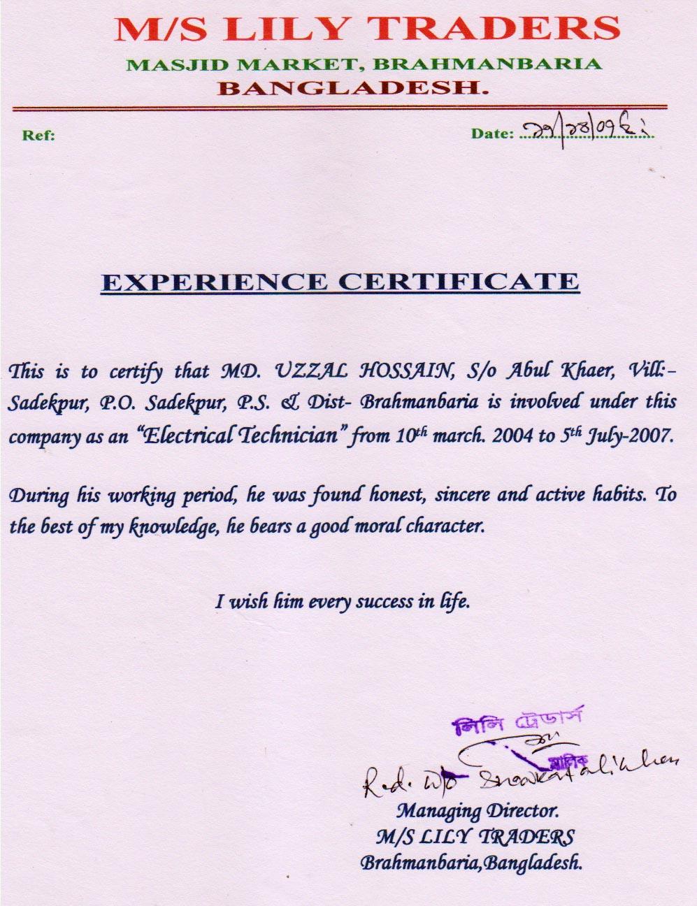 Personal/Others/certificate Scan - uzzal60 xtgem com